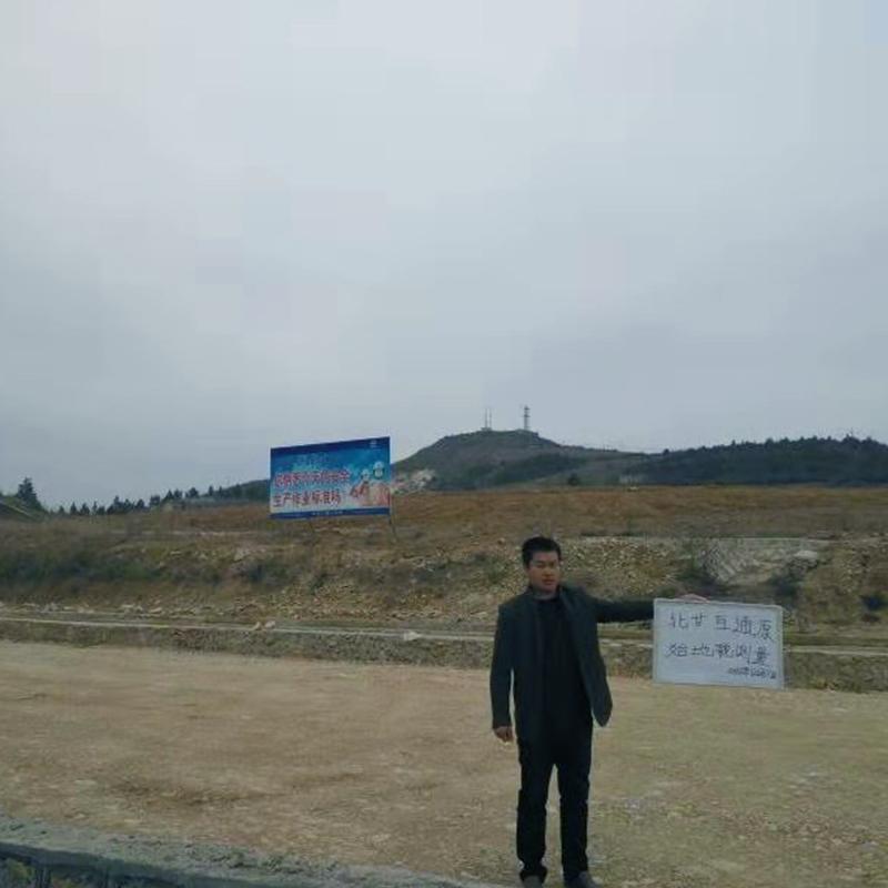 贵州省安新区高峰山大道景观施工前